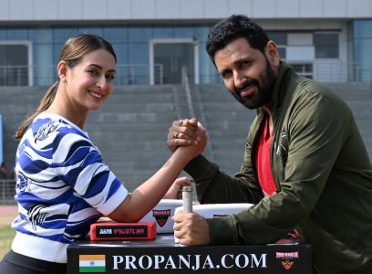 'Panja is a non-violent way of testing one's strength'